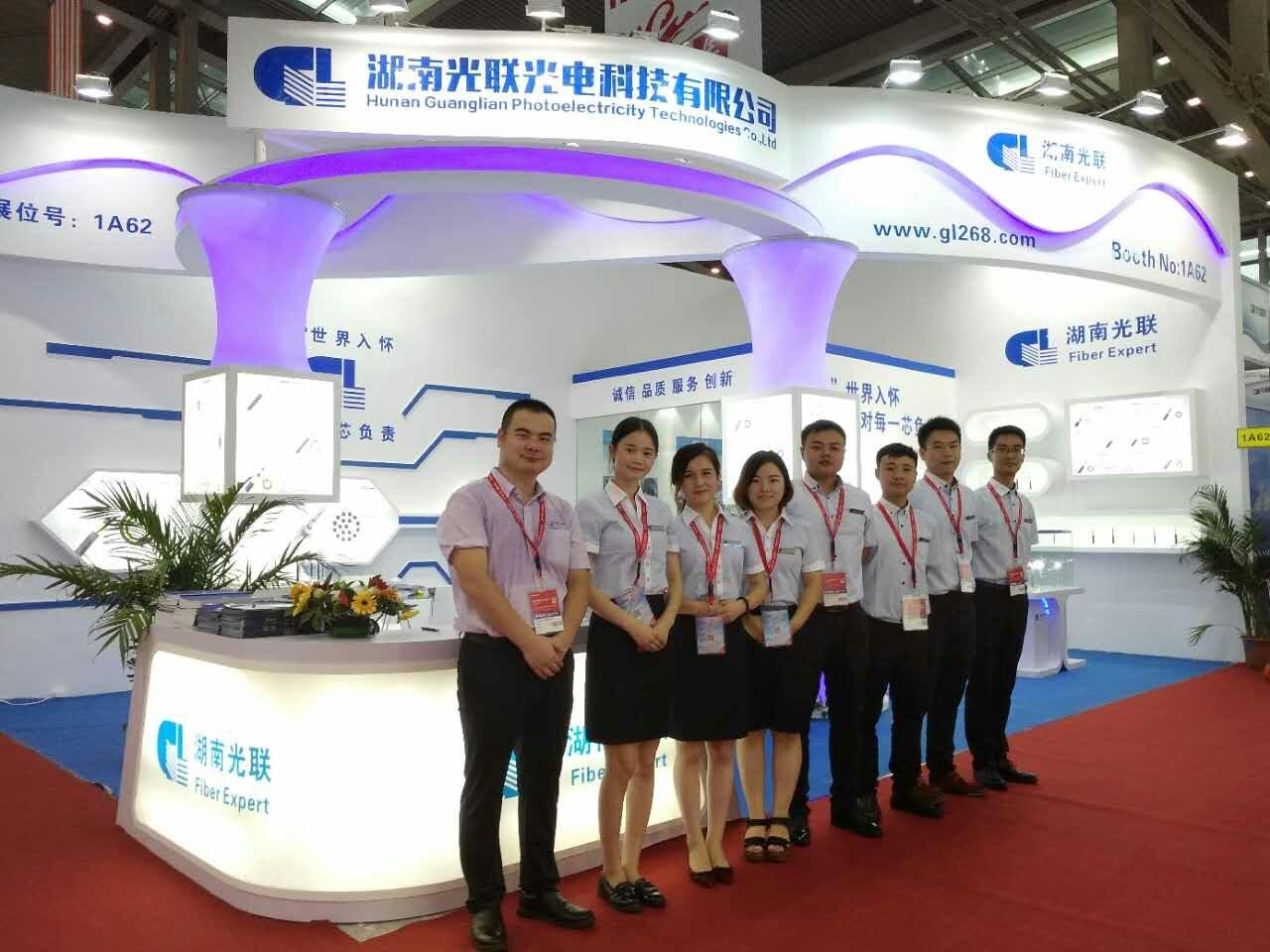第十九届深圳光博会女员工陪影视,光联科技力求成为光纤光缆行业风向标